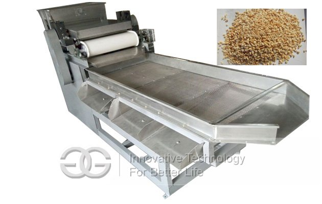 Peanut Chopper Cutter Machine
