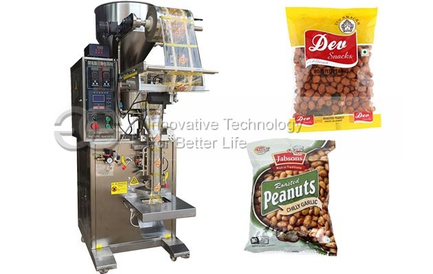 Sugar Coated Peanuts Packing Machine for Sale