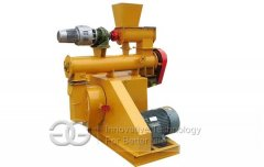 <b>Animal Feed Pellet Machine</b>