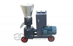 <b>Biomass Pellet Forming Machine</b>