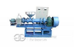 <b>Fish Feed Pellet Making Machine</b>