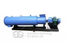 <b>New Organic Fertilizer Pellet Making Machine</b>