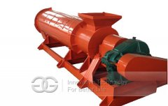 <b>Wet Materials Fertilizer Pellet Making Machine</b>