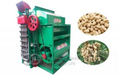 Hot Sale Automatic Farm Machinery Peanut Picker