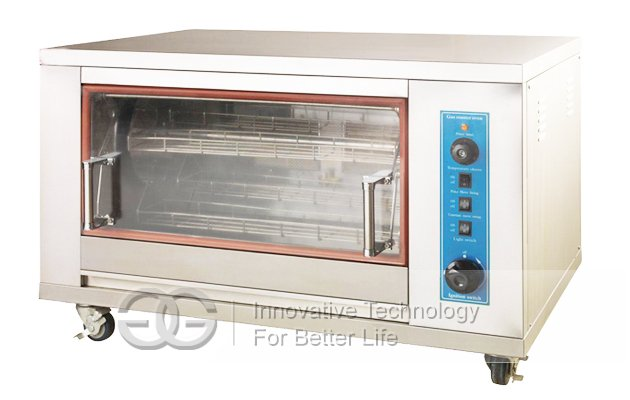 Gas Roaster Machine For Chicken|Duck
