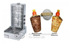 <b>Kebab Grill For Chicken|Beef Shawarma</b>