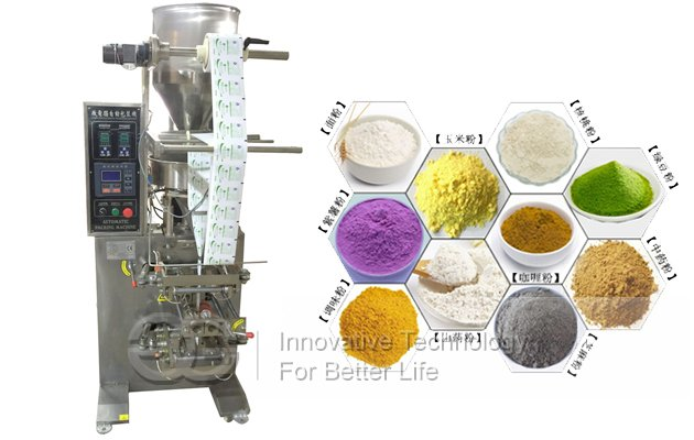 Milk Tea Powder Packing Machine,Powder Packaging Machine,Cond