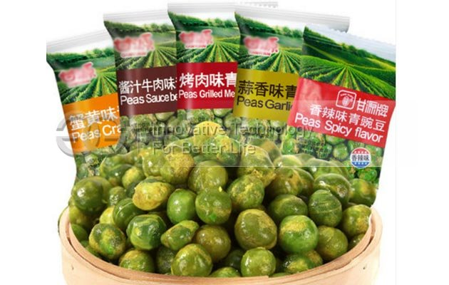 Candy Packaging Machine,Green Peas Packing Machine