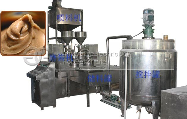 Industrial Peanut Butter Processing Equipment for Sale