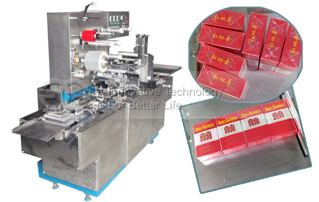 Automatic Cigarettes Box Over Wrapping Machine