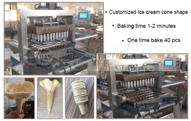 Wafer Ice Cream Cone Baking Machine