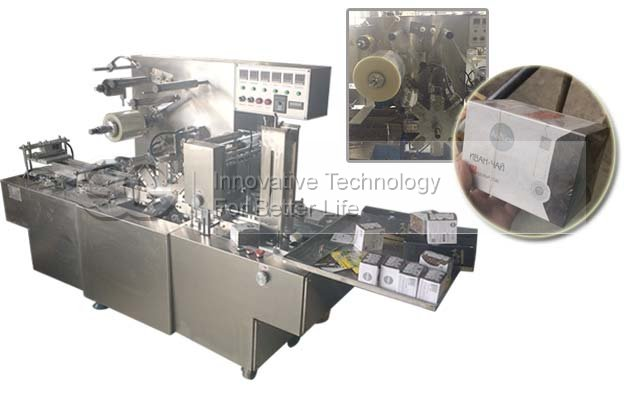 Automatic Tea Box Cellophane Overwrapping Machine Coffee Box Wrapping Machine