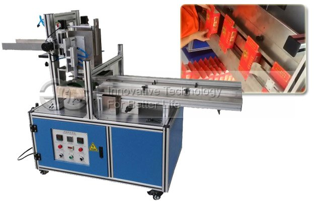 Hot Melt Glue Box Carton Sealing Machine