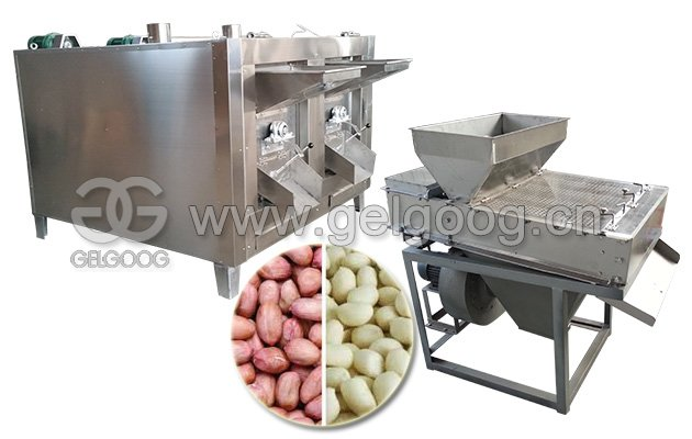 Groundnut Peanut Frying Peeling Machine