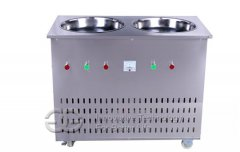 <b>Double Control Stir Ice Cream Frying Machine</b>