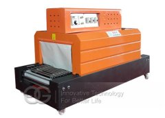 <b>Beer Heat shrink Packaging Machine|Bottle Shrink Wrapping Machine</b>