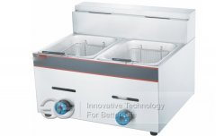 <b>Desktop Gas Deep Fryer Machine</b>
