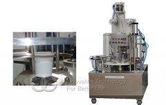 <b>Rotary Type Jelly Filling Sealing Machine</b>