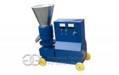 <b>Fuel Pellet Making Machine</b>