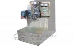 <b>Fish Feed Pelleting Machine</b>