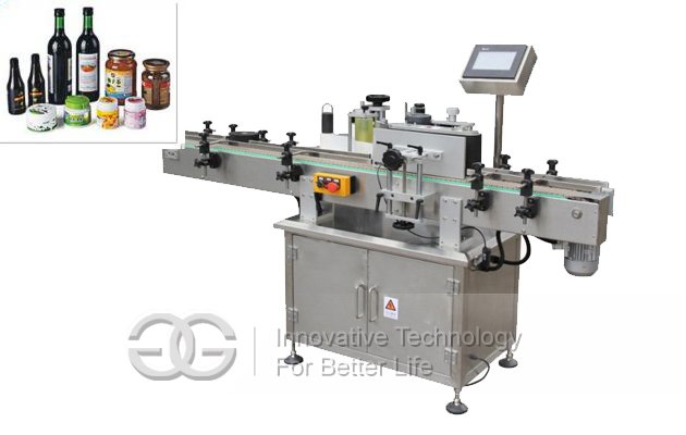 Round Bottle Labeling Machine Label Machine Labelling Machine,Labeller