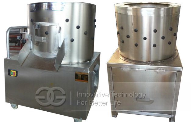Hot Sale Stainless Steel High Quality Duck Gizzard Preview Machine