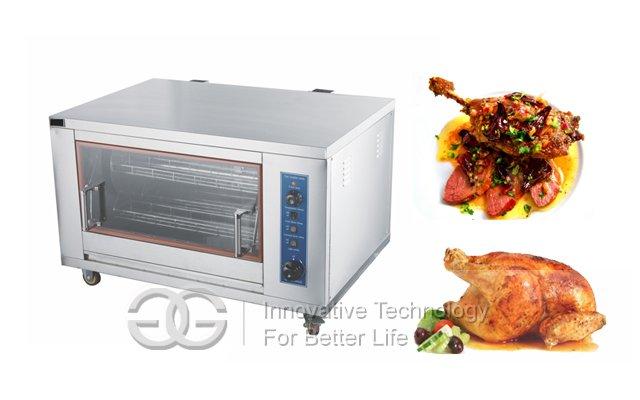Gas Roaster Machine For Chicken|Duck