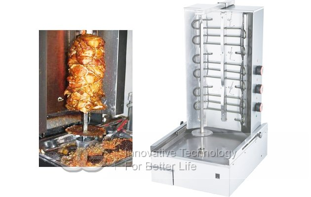 Kebab Grill For Chicken|Beef Shawarma
