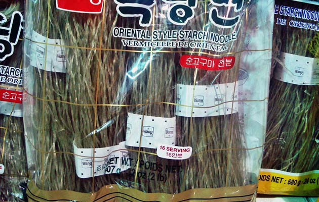 High Efficiency Sweet Potato Starch Noodles Maker Machine