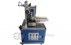 Tissue Box Sealing Machine