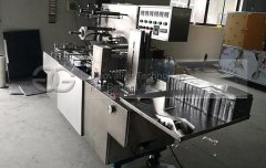 Cellophane Overwrapping Machine Sold To Turkey