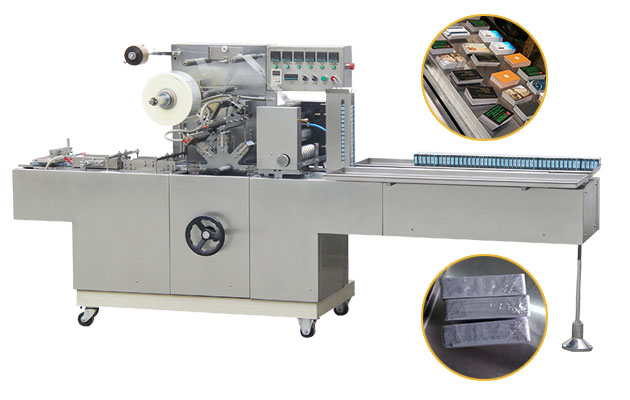Automatic Tea Box Cellophane Overwrapping Machine|Coffee Box Wrapping Machine