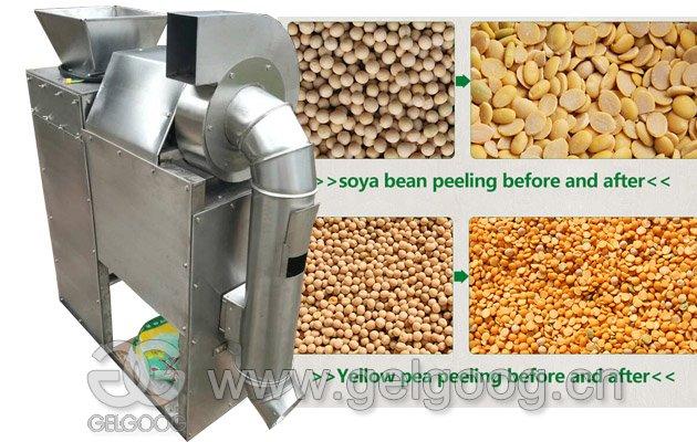 Black Gram Bean Skin Removing Machine - Peeling Machine
